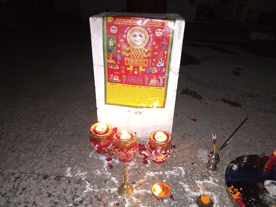 karva chauth images 6