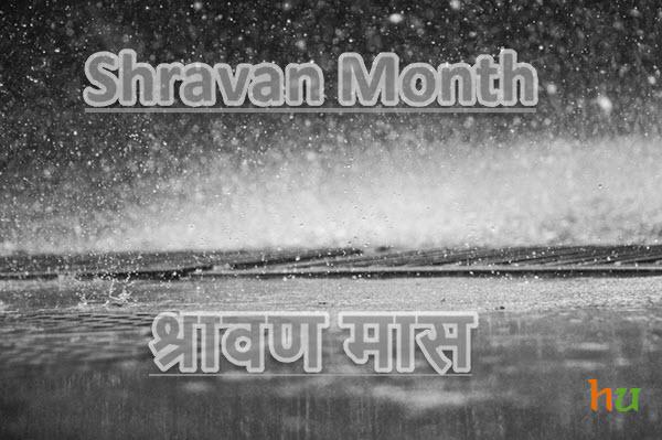Shravan Month Importance & Date