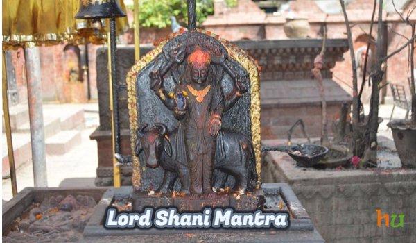 Lord Shani Mantra
