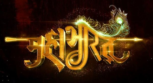 Mahabharat Story and War