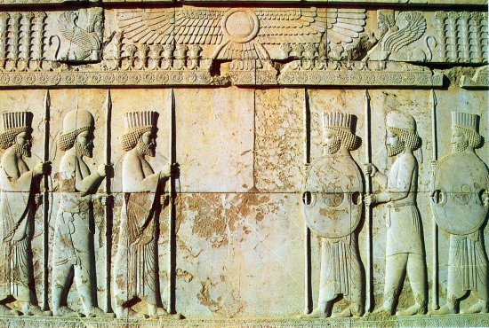 The Persian Civilization