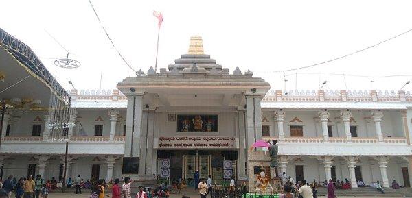 Mantralayam Temple